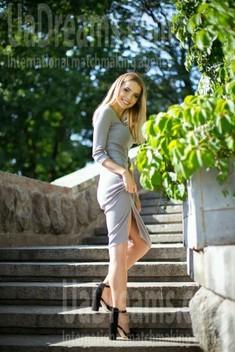 Alina von Kiev 19 jahre - Liebling suchen. My wenig öffentliches foto.