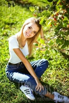 Alina von Kiev 19 jahre - Lebenspartner sucht. My wenig öffentliches foto.