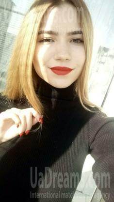 Alina von Kiev 19 jahre - intelligente Frau. My wenig öffentliches foto.