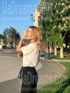 Alina von Kiev 19 jahre - unabhängige Frau. My wenig öffentliches foto.