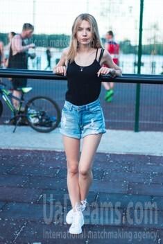 Alina von Kiev 19 jahre - wartet auf dich. My wenig öffentliches foto.