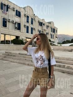 Alina von Kiev 19 jahre - liebevolle Frau. My wenig öffentliches foto.