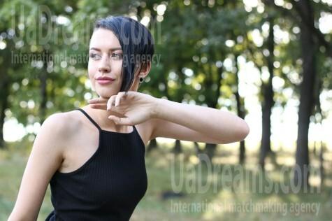 Dana von Poltava 23 jahre - heiße Frau. My wenig öffentliches foto.