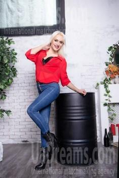 Julia von Kharkov 29 jahre - heiße Frau. My wenig öffentliches foto.