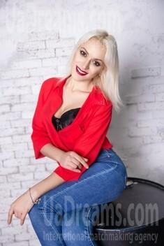 Julia von Kharkov 29 jahre - liebende Frau. My wenig öffentliches foto.