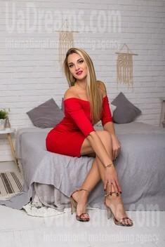 Ann von Sumy 30 jahre - schöne Frau. My wenig öffentliches foto.