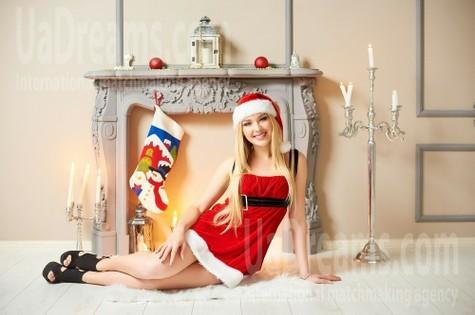 Tamara von Ivanofrankovsk 24 jahre - ukrainisches Mädchen. My wenig öffentliches foto.