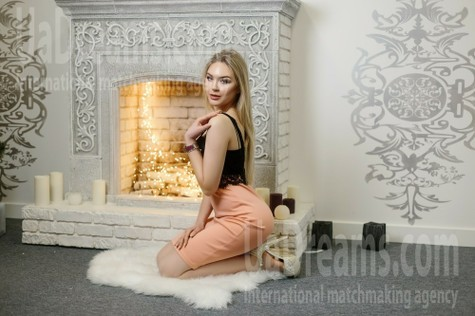 Tamara von Ivanofrankovsk 24 jahre - sucht Liebe. My wenig öffentliches foto.