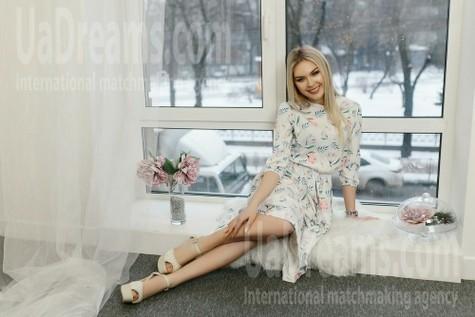 Tamara von Ivanofrankovsk 24 jahre - herzenswarme Frau. My wenig öffentliches foto.