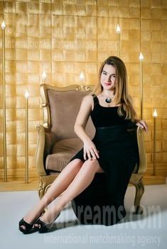 Hanna von Cherkasy 28 jahre - sexuelle Frau. My wenig öffentliches foto.