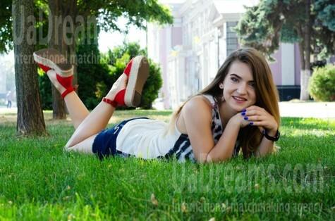 Hanna von Cherkasy 29 jahre - unabhängige Frau. My wenig öffentliches foto.