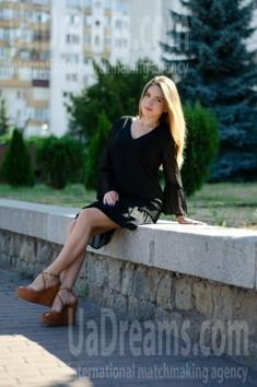 Hanna von Cherkasy 29 jahre - sexuelle Frau. My wenig öffentliches foto.