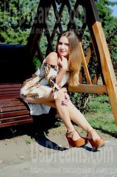 Hanna von Cherkasy 29 jahre - ukrainisches Mädchen. My wenig öffentliches foto.