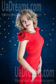 Jeniya von Dnipro 33 jahre - zukünftige Ehefrau. My wenig öffentliches foto.