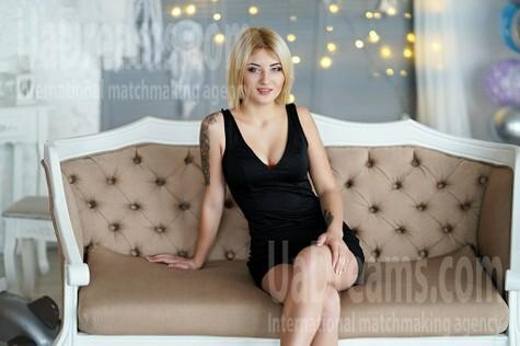 Yulia 18 jahre - Augen voller Liebe. My wenig öffentliches foto.