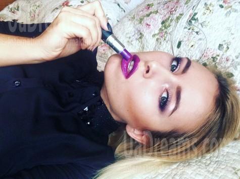 Evgenia von Cherkasy 29 jahre - gutherziges Mädchen. My wenig öffentliches foto.