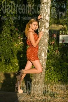 Evgenia von Cherkasy 29 jahre - sonnigen Tag. My wenig öffentliches foto.