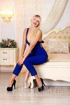 Tanya von Zaporozhye 34 jahre - aufmerksame Frau. My wenig öffentliches foto.