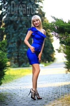 Tanya von Zaporozhye 34 jahre - will geliebt werden. My wenig öffentliches foto.