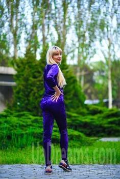 Tanya von Zaporozhye 34 jahre - romantisches Mädchen. My wenig öffentliches foto.