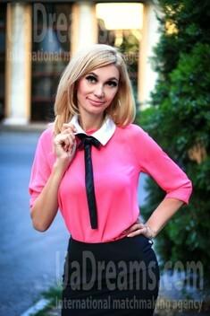 Julichka von Zaporozhye 42 jahre - glückliche Frau. My wenig öffentliches foto.