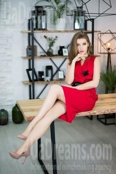 Svetlana von Dnipro 28 jahre - zukünftige Frau. My wenig öffentliches foto.