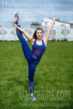Svetlana von Dnipro 28 jahre - ukrainische Frau. My wenig öffentliches foto.
