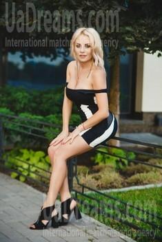 Kate von Kremenchug 32 jahre - sie möchte geliebt werden. My wenig öffentliches foto.