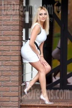 Kate von Kremenchug 32 jahre - gutherzige russische Frau. My wenig öffentliches foto.