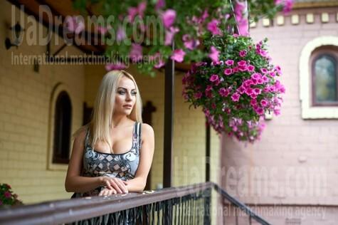 Kate von Kremenchug 32 jahre - Ehefrau für dich. My wenig öffentliches foto.