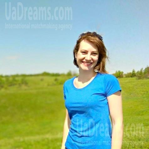 Liuba von Sumy 29 jahre - intelligente Frau. My wenig öffentliches foto.