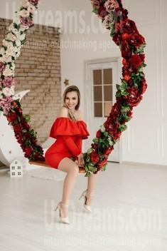 Diana von Ivanofrankovsk 23 jahre - sexuelle Frau. My wenig öffentliches foto.