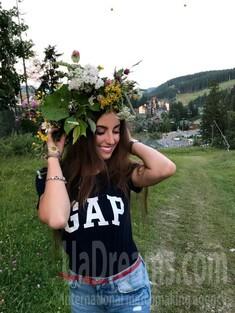 Nataliya von Dnipro 22 jahre - zukünftige Ehefrau. My wenig öffentliches foto.