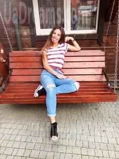 Nataliya von Dnipro 22 jahre - gute Frau. My wenig öffentliches foto.