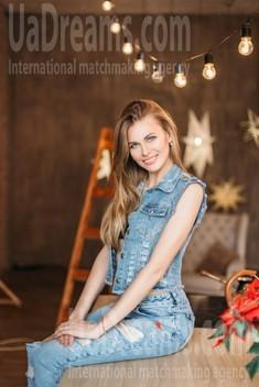 Nadezhda von Kharkov 31 jahre - Braut für dich. My wenig öffentliches foto.