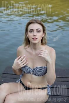 Olena von Lviv 21 jahre - sich vorstellen. My wenig öffentliches foto.