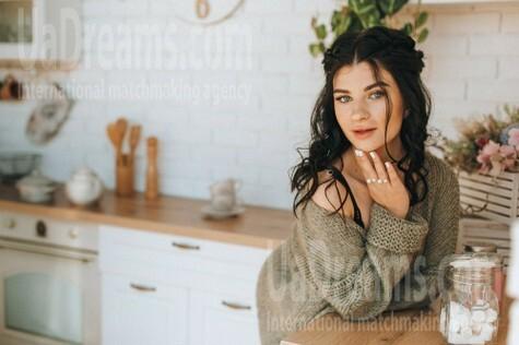 Anna von Poltava 23 jahre - Braut für dich. My wenig öffentliches foto.