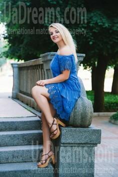 Maria von Cherkasy 19 jahre - beeindruckendes Aussehen. My wenig öffentliches foto.