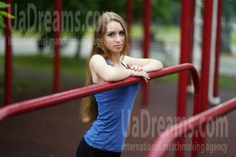 Valeriia 18 jahre - nettes Mädchen. My wenig öffentliches foto.