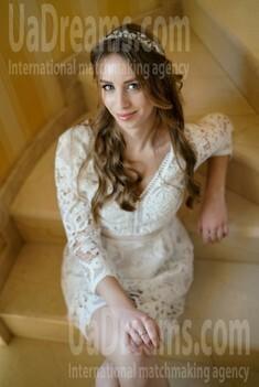 Valeriia 19 jahre - eine Braut suchen. My wenig öffentliches foto.