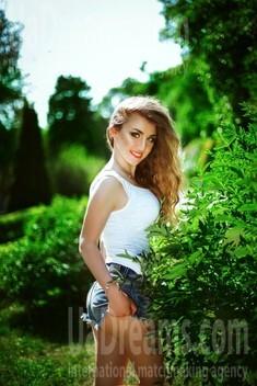 Marina von Dnipro 31 jahre - romantisches Mädchen. My wenig öffentliches foto.
