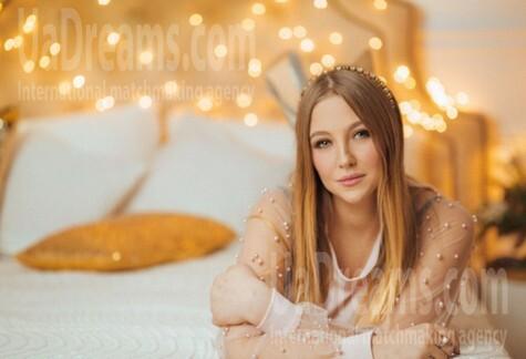 Kristina von Poltava 22 jahre - glückliche Frau. My wenig öffentliches foto.