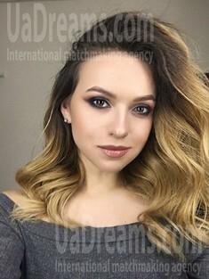 Mary von Sumy 26 jahre - single russische Frauen. My wenig öffentliches foto.