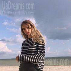 Alena von Kremenchug 19 jahre - wartet auf einen Mann. My wenig öffentliches foto.