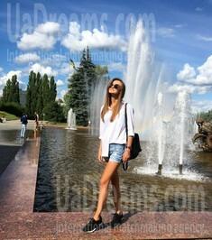 Kate von Sumy 26 jahre - tolles Wetter. My wenig öffentliches foto.