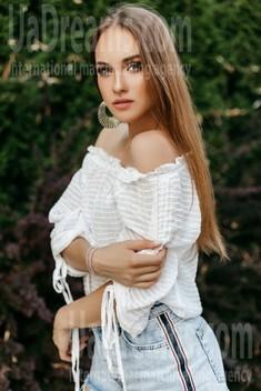 Anastasiya von Ivanofrankovsk 21 jahre - schöne Frau. My wenig öffentliches foto.