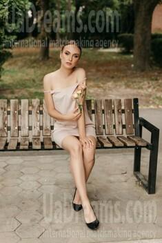 Anastasiya von Ivanofrankovsk 21 jahre - Frau für Dating. My wenig öffentliches foto.