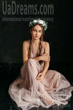 Anastasiya von Ivanofrankovsk 21 jahre - zukünftige Braut. My wenig öffentliches foto.