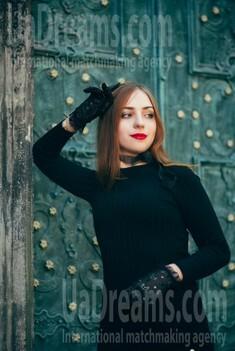 Sofia von Lviv 21 jahre - zukünftige Frau. My wenig öffentliches foto.