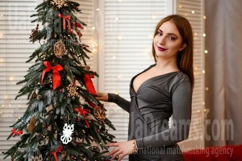 Sofia von Lviv 21 jahre - Lebenspartner suchen. My wenig öffentliches foto.